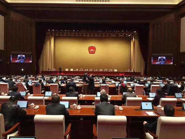 北京市第十五届人民代表大会常务委员会第十六次会议议程