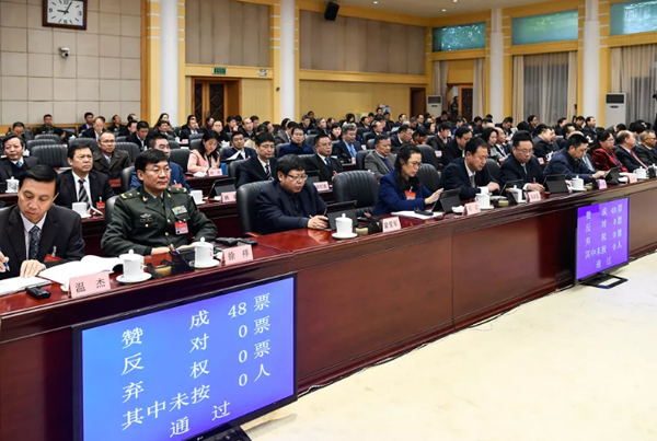 贵州人大:坚持立法引领 推动治理体系和治理能力现代化